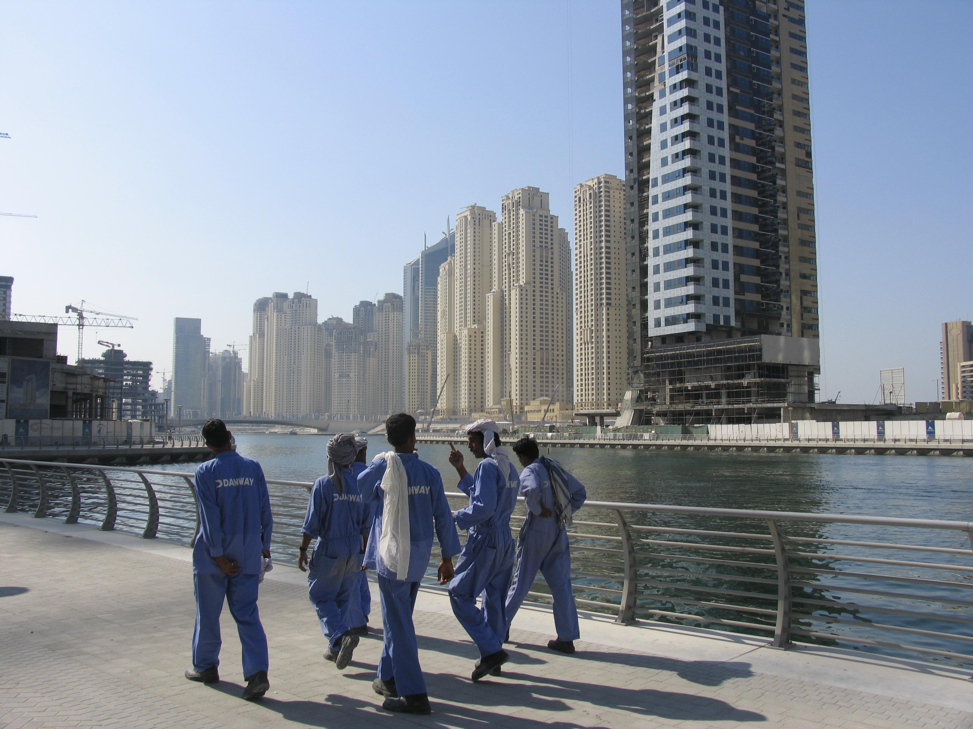 VPN UAE الإمارات